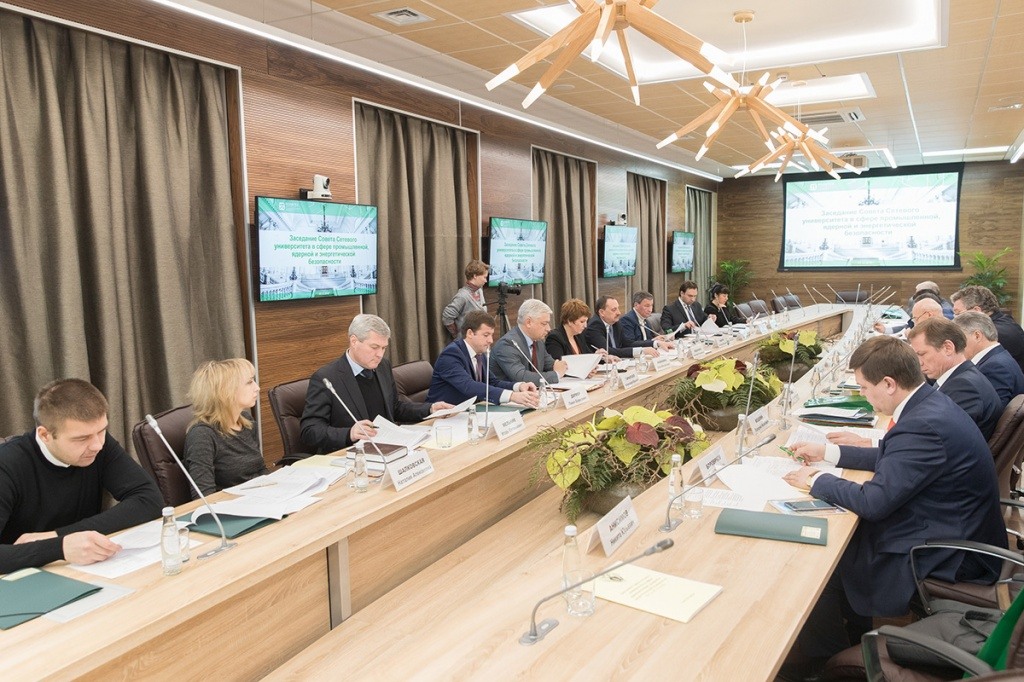 В СПбПУ состоялось заседание Совета Сетевого университета в сфере промышленной, ядерной и энергетической безопасности