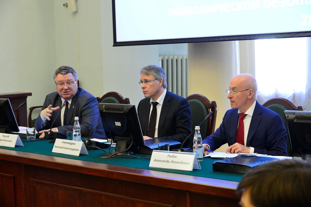 Состоялось очередное заседание Совета Сетевого университета